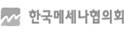 한국메세나협의회