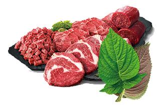 쇠고기, 깻잎