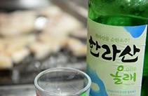 한라산소주, 수질 부적합 논란에 '재검사서 적합'