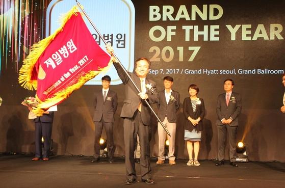 제일병원 11년 연속 '올해의 브랜드 대상'