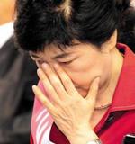 주식 없고, 예금 7800만원… 朴의 총 재산은?