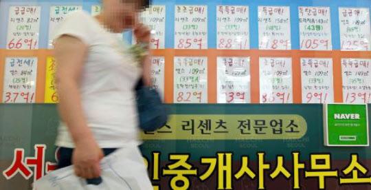 취득세율 내린다<br>'한시 인하 아냐'
