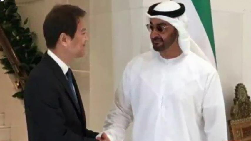 '임종석 중동행' 의혹 증폭…국회 출석 요구까지