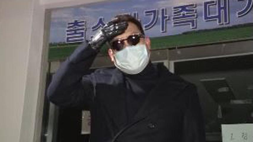 '마약 혐의' 이찬오 셰프 영장 기각…