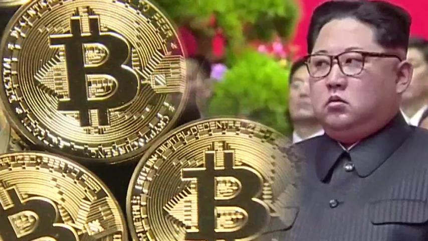 비트코인 해킹 공격 4차례, 모두 북한 소행이었다