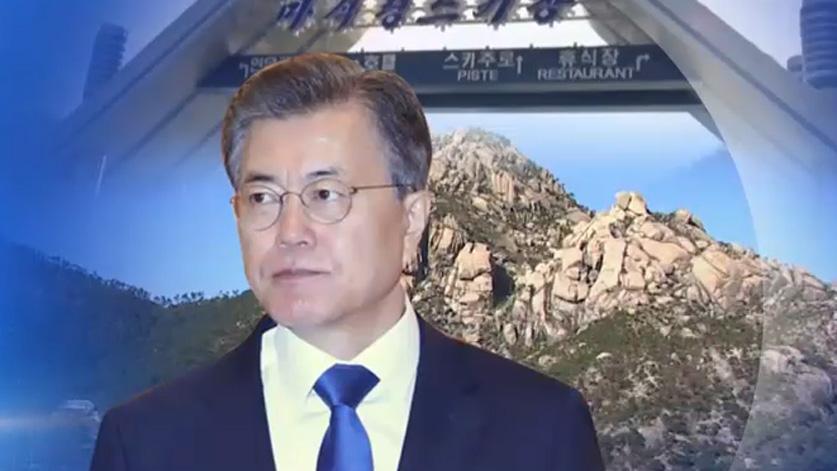 '금강산·마식령 스키장'…문 대통령, 1년전 구상대로 北에 제안