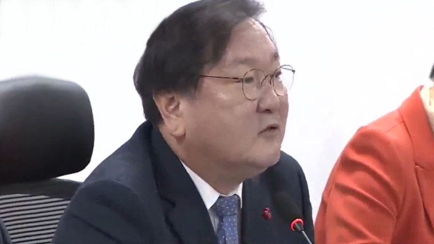김태년 '내 사업 문제삼지마' 장관에 쪽지 논란