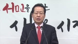 홍준표 '文 정책은 '폭풍 속 촛불 안보''...與 '색깔론 도배'