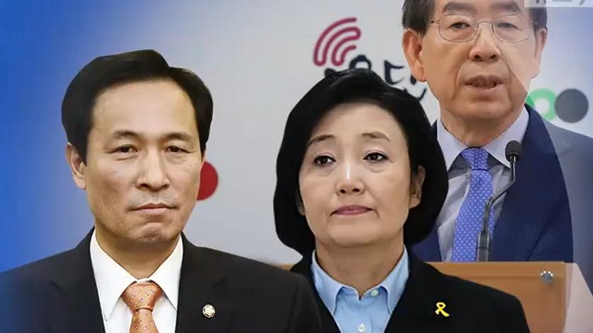 '내가 원조 친문'…불붙는 민주당 서울시장 경선