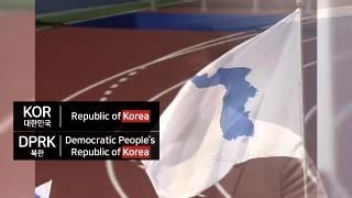 [단독] 유승민 'COR 머리글자, IOC가 제안했다'