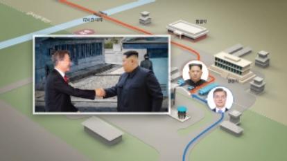 靑, 판문점서 회담 리허설…文대통령·김정은 200m 동선 점검