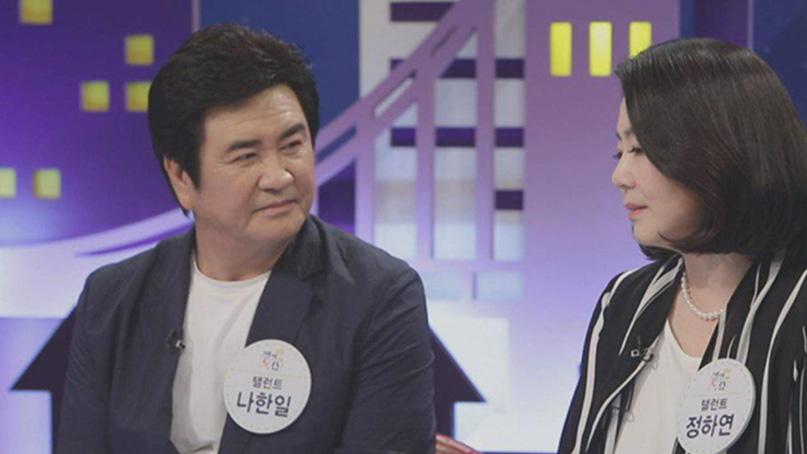 나한일·정은숙, '별별톡쇼' 출연…'옥중면회 때 사랑에 빠져'