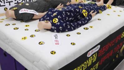 대진 '라돈 침대' 14종 추가…기준치 최대 13배 초과