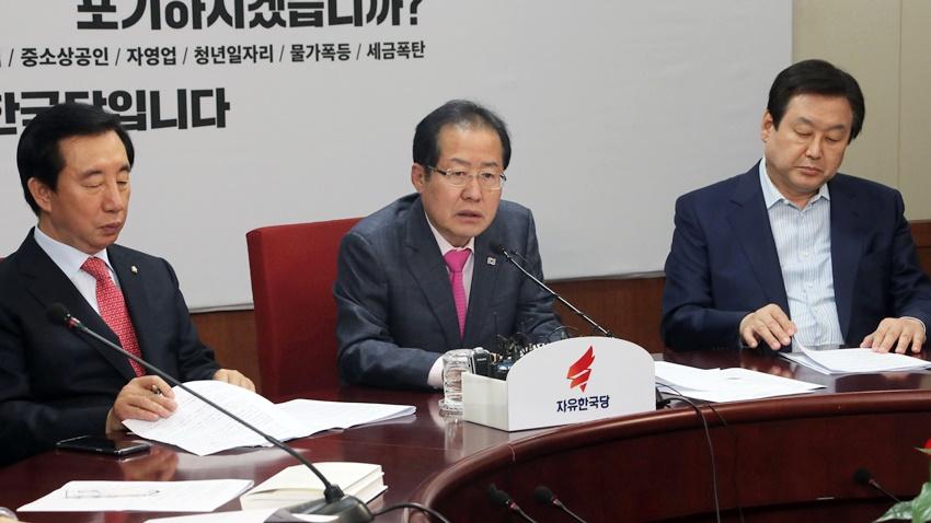 與·2野 '격식없는 회담'…한국당은 '내용없는 회담'