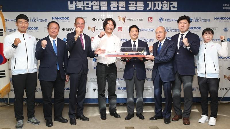드래곤보트 남북단일팀, 자카르타 찍고 美 방문 추진
