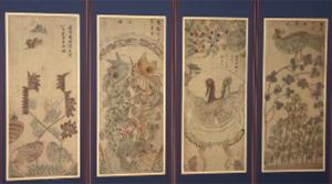 조선 서민의 꽃그림 '민화', 세계로 도약하다