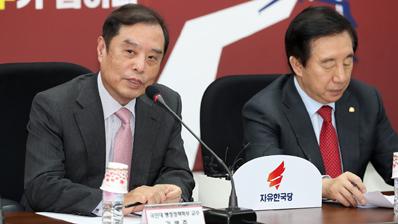 한국당 비대위원장에 김병준 내정…'가장 중요한 것은 투명성'
