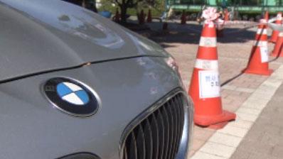 불난 데 기름 붓는 BMW…'韓 운전 스타일 떄문에 불?'