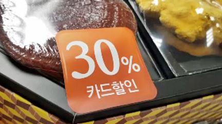 낱개로 살 때보다 더 비싸…추석 선물 '꼼수' 마케팅 여전