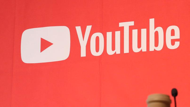 유튜브 100분간 '먹통', 전세계 이용자 불편…원인 오리무중