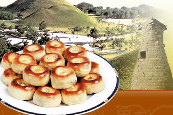 황남빵은 경주 문화재와 더불어 경주 대표 먹거리다.