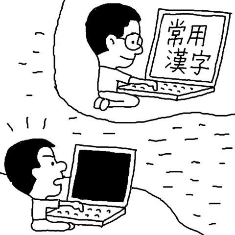 2010052101356_0.jpg