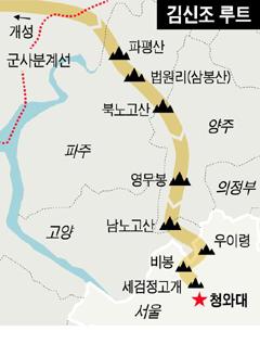 2011012100020_1.jpg
