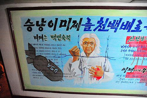 출처=캘빈 선씨의 블로그 monsoondiaries.com