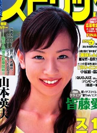 http://image.chosun.com/sitedata/image/201109/28/2011092802097_0.jpg