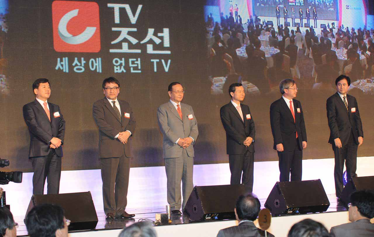 SKorea: Chosun Ilbo empire to launch TV news channel
