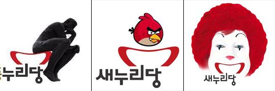 http://image.chosun.com/sitedata/image/201202/07/2012020701767_1.jpg