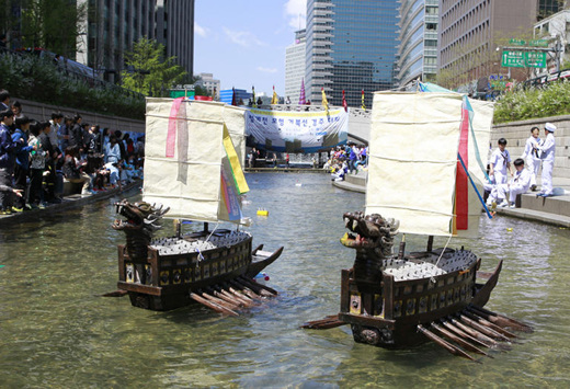 Turtle ships sail the Cheonggyecheon
