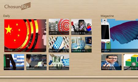 조선비즈가 언론사 가운데 국내 최초로 '윈도8' 앱을 선보였다./조선비즈