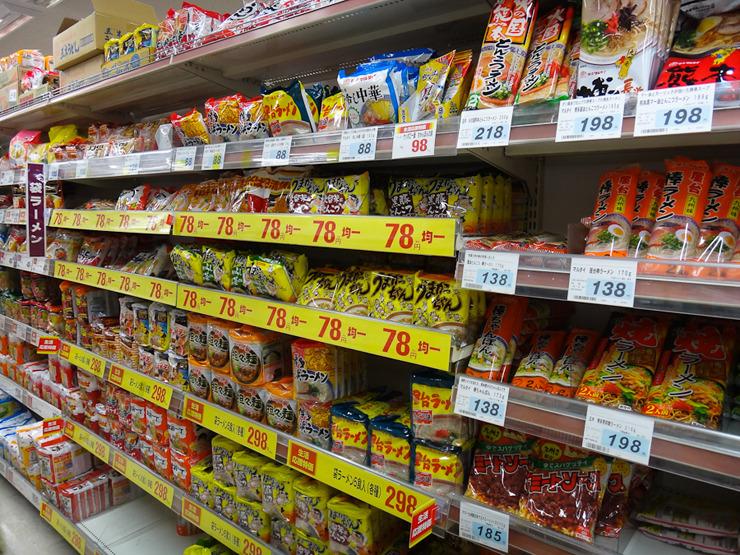 2012080366000 26 - Цены на продукты питания в Южной Корее