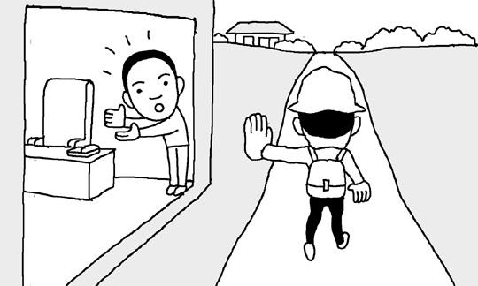 [만물상] 헌재 소장과 로펌