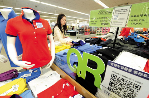 22일 경기 용인에 있는 이마트 트레이더스에서 여성 고객이 공식 제품보다 30% 정도 싼 병행 수입 제품 티셔츠를 고르고 있다