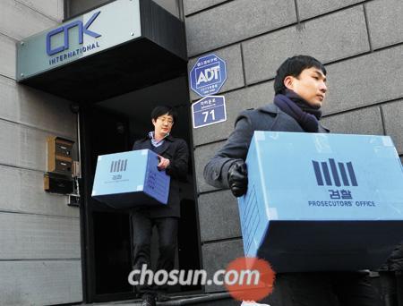 작년 1월 CNK 주가 조작 의혹을 수사 중이던 서울중앙지검 금융조세조사3부 관계자들