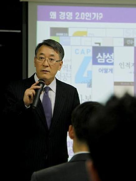 곽숙철 CNE 혁신연구소장 / 사진=조선비즈 연결지성센터 최지웅 연구원