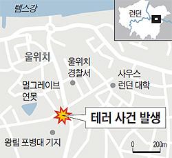 테러 사건 발생 지역 지도