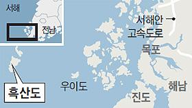 흑산도 지도