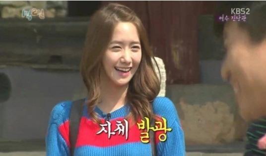 윤아 실물/KBS