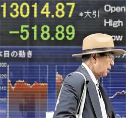 5일 아베 총리가 경제성장 전략을 발표했지만 도쿄 증시는 3.8% 급락했다. 경제성장 전략에 구체적인 내용이 없고 실현 가능성이 희박하다는 실망감이 확산하면서 투자 심리가 얼어붙었기 때문이다