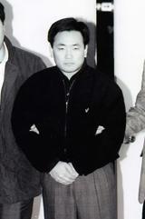 1996년 법정 출두 장면.