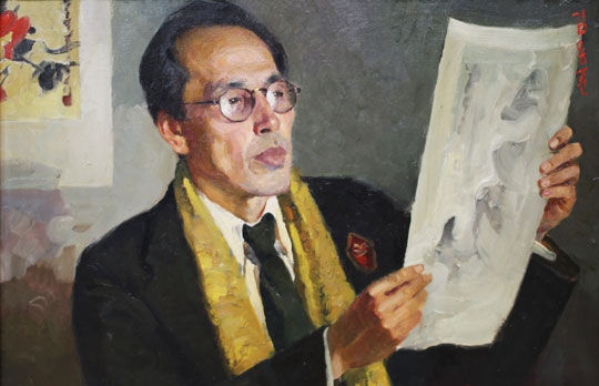 변월룡의 1953년 작'근원 김용준'.