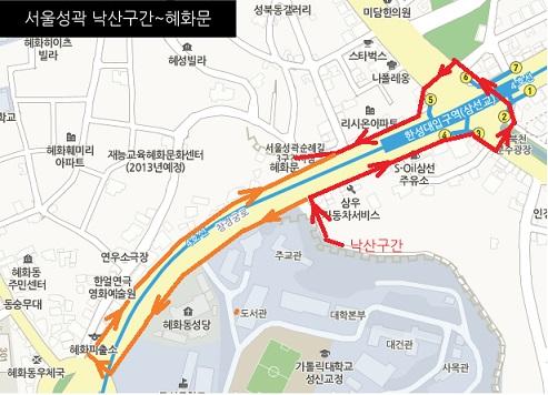 서울성곽 낙산구간~혜화문