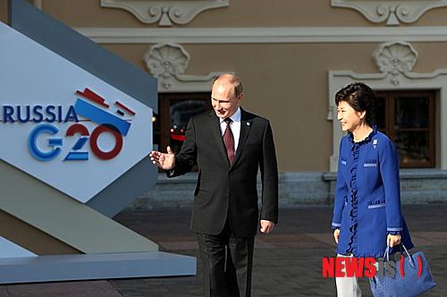 푸틴 대통령 만난 박근혜 대통령