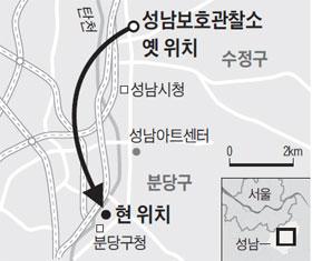 성남보호관찰소 옛 위치와 현 위치 지도.