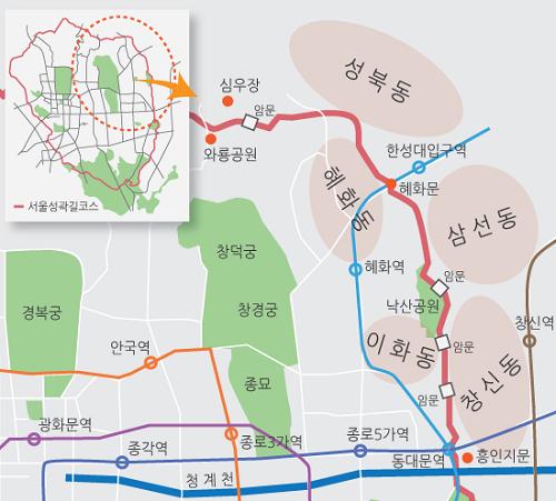 [서울이야기] 서울성곽길, 초등학생도 즐기게 하려면③