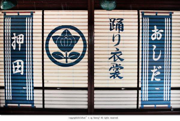 셔터문도 예술이다? 일본 나카미세 거리 산책