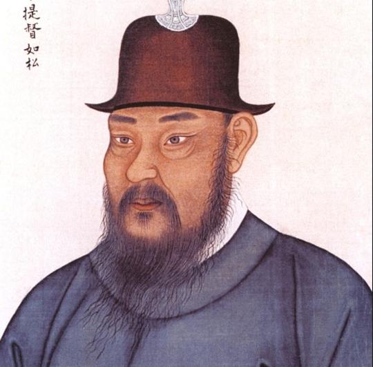 조선의 후예로 명나라의 요동지방 군벌에 올라 임진왜란에 참전한 장군 이여송의 초상화